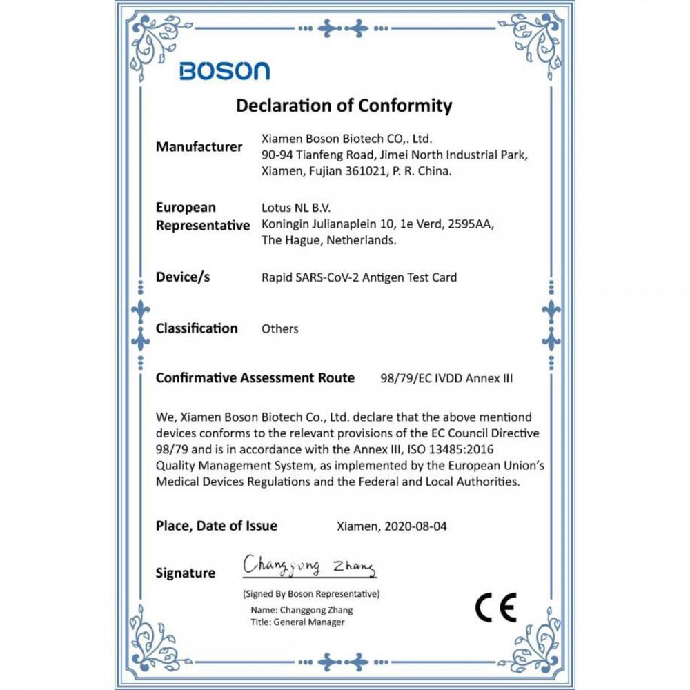 BOSON Biotech Rapid Test αντιγόνου – RAPID ANTIGEN TEST CARD (Συσκευασία 1 τμχ.)